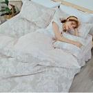BUHO TENCEL天絲雙人加大五件式舖棉兩用被床罩組(奢夢花鑽)
