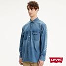 Levis 男款 牛仔襯衫 Oversize 寬鬆版型 CoolMax 排汗機能