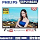 PHILIPS飛利浦 55吋4K android聯網液晶顯示器+視訊盒55PUH8225 product thumbnail 1