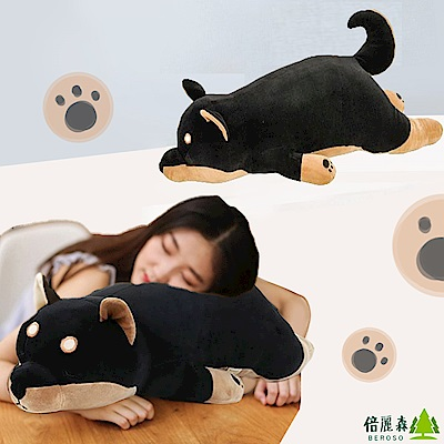 【倍麗森Beroso】日系超大70CM柔軟黑柴犬抱枕-BE-B00012
