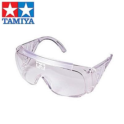 日本田宮TAMIYA工作安全眼鏡ITEM74039*1100透明護目鏡適模型噴漆保護眼鏡