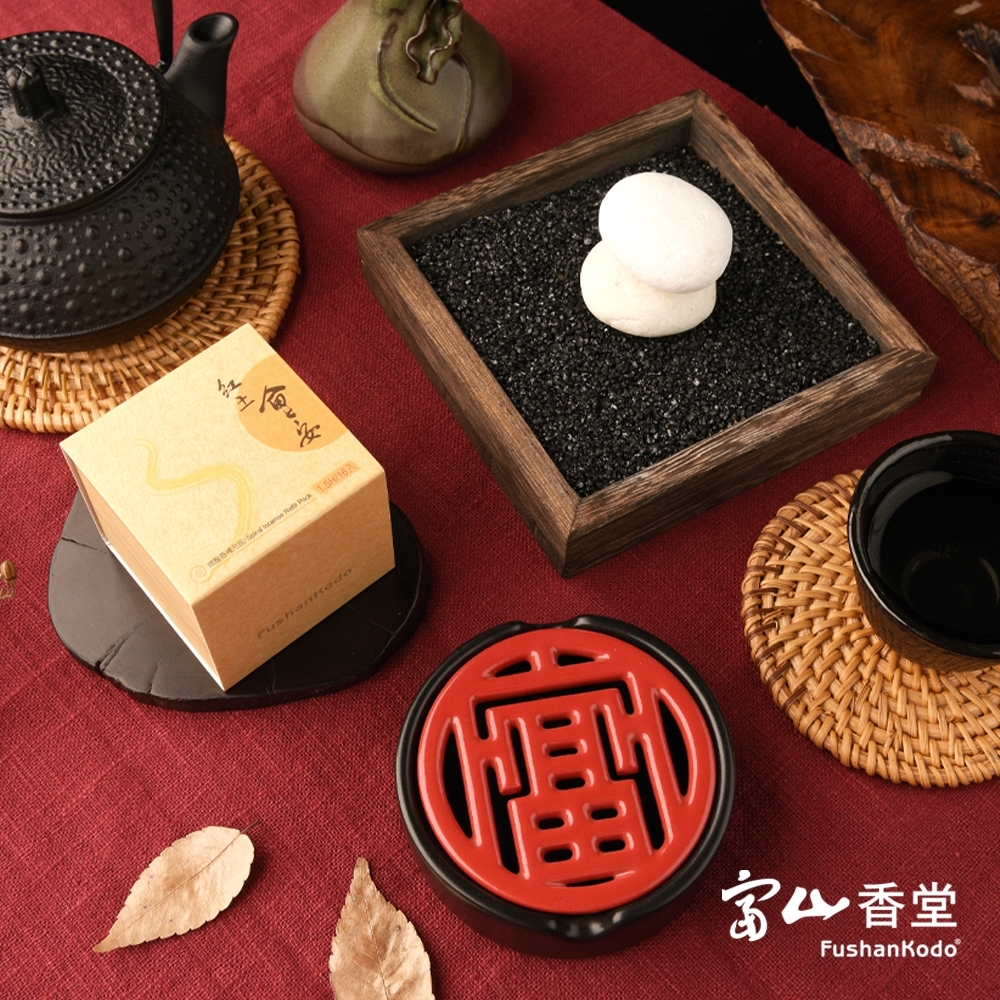 富山香堂 過年獨家 鴻圖大展組 富貴圓滿 紅土會安1.5盤香+富貴滿山圓香器(小)