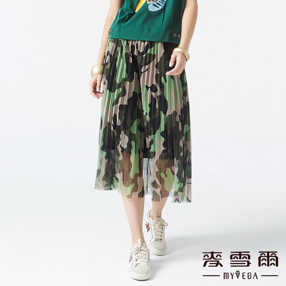 MYVEGA麥雪爾 迷彩百折網紗長裙-綠