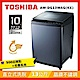 TOSHIBA東芝 13公斤變頻 直立式洗衣機AW-DG13WAG(KK) (含基本安裝+舊機回收) product thumbnail 1