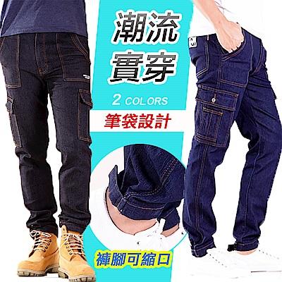 CS衣舖  大收納透氣高彈力牛仔工作褲縮口褲