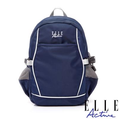 ELLE Active 優雅曼步系列-後背包-小-藍色