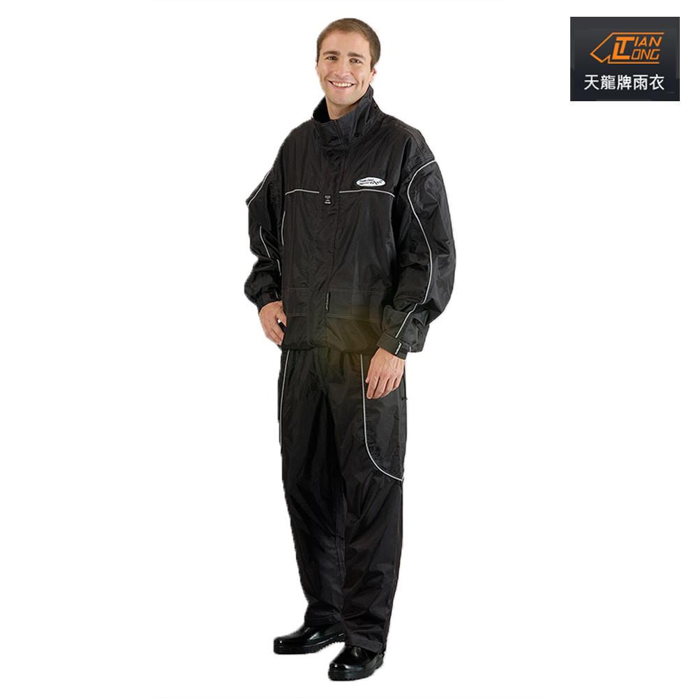 【凱騰】天龍牌 F1重裝上陣風雨衣(兩件式)