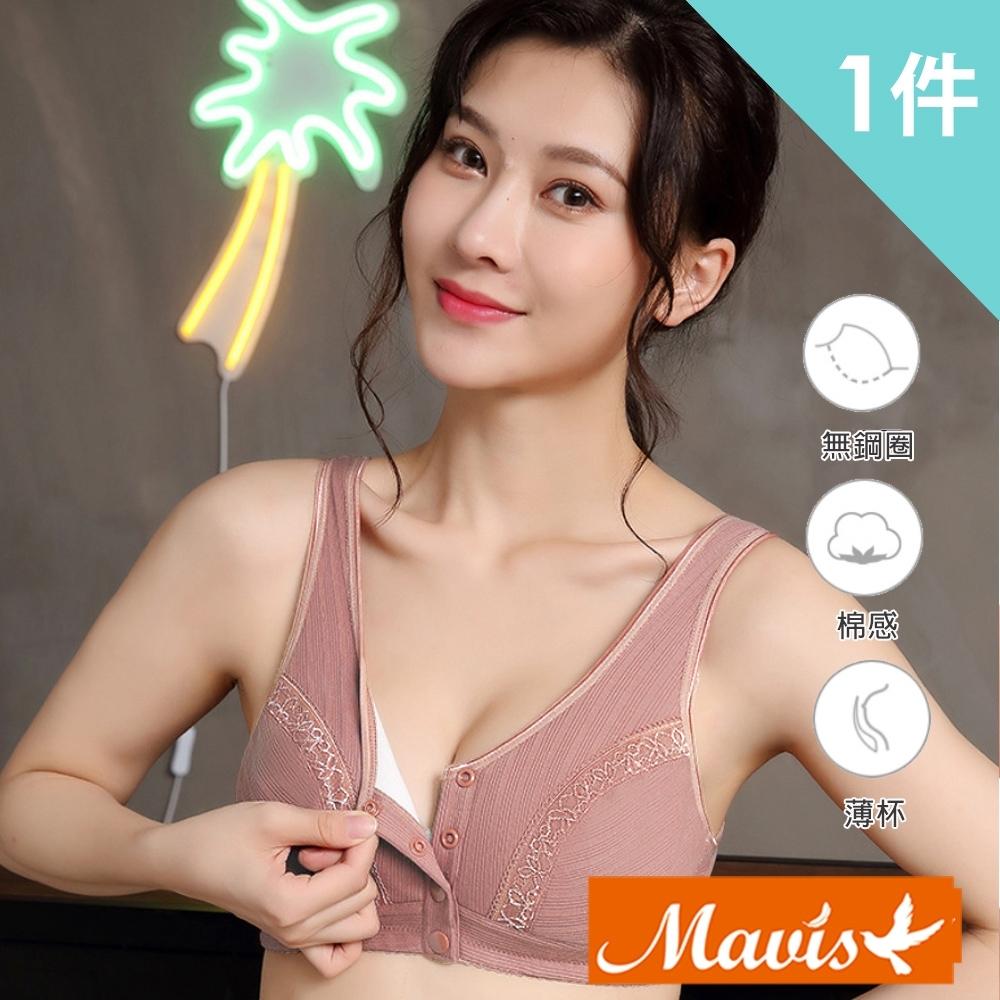 Mavis瑪薇絲-親膚棉前開扣薄款無鋼圈內衣/睡眠內衣(粉色)