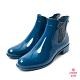 Petite Jolie-銀蔥鬆緊爾西短靴-蔚藍 product thumbnail 1