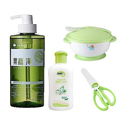 寶寶食的好安心優惠組 (台塑生醫果蔬淨+餐具+食物剪+奶瓶蔬果清潔)