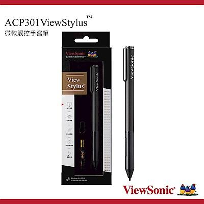 ViewSonic  ViewStylus Surf微軟觸控手寫筆 ACP301(酷灰)