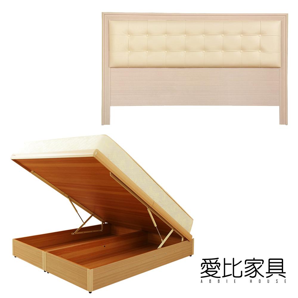 愛比家具 5尺雙人二件房間組(皮面床頭片+尾掀床)不含床墊 product image 1