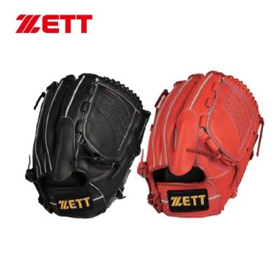 ZETT 81系列棒壘手套 12吋 投手用 BPGT-8101