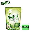 奇檬子天然檸檬生態濃縮洗衣精補充包2000ml*4包/箱