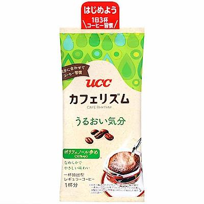 UCC 和風濾式咖啡-香醇(8g)