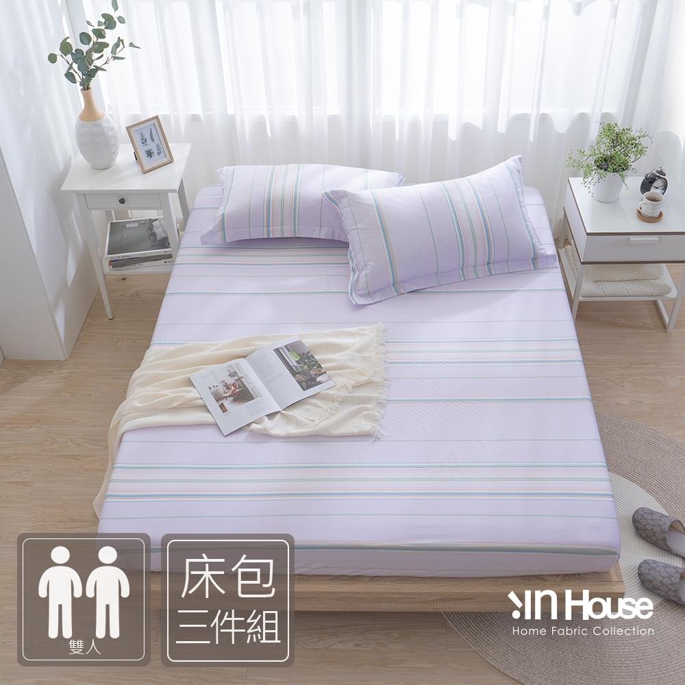 IN-HOUSE-彩線紫-200織紗精梳棉三件式床包組(雙人)