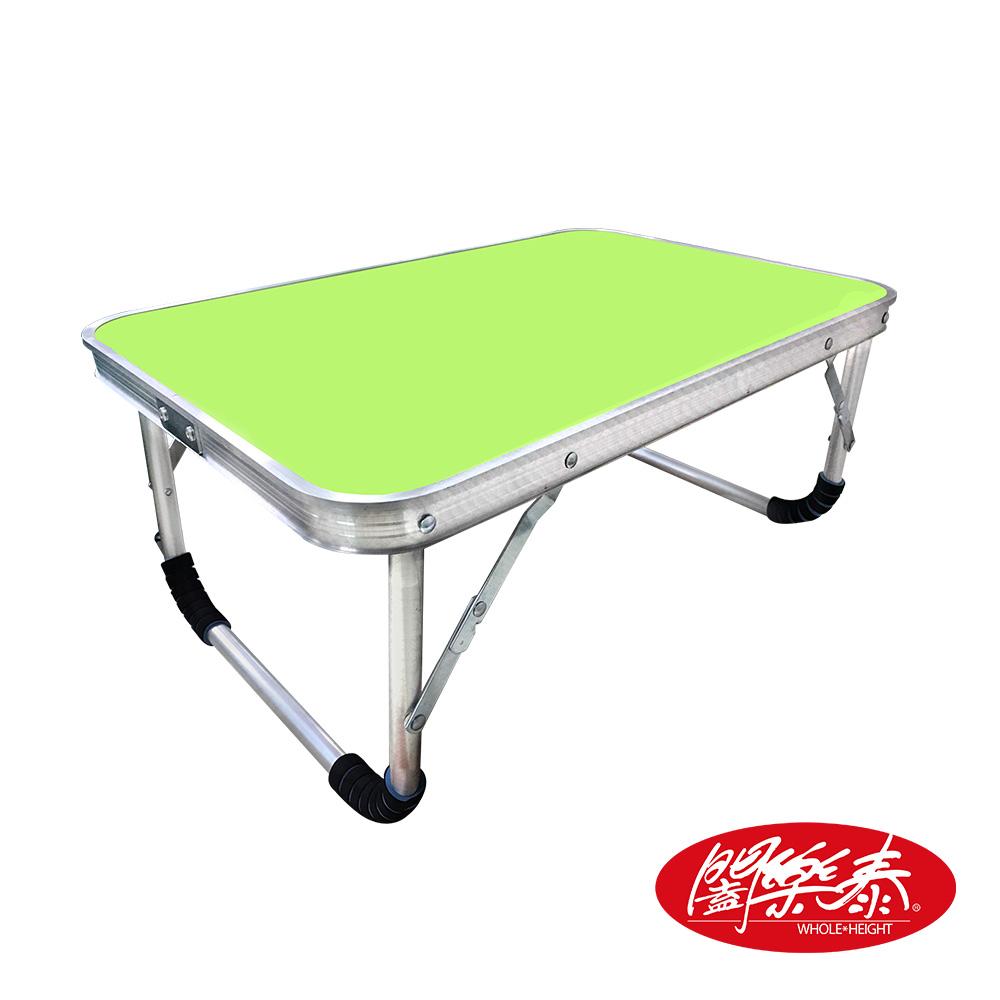《福利品出清》闔樂泰 超方便折疊桌(簡易摺疊桌 / 床上桌 / 筆電桌)