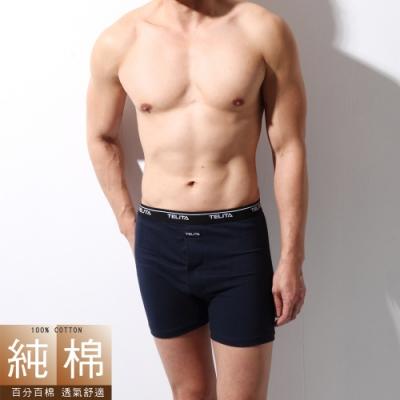 男內褲 純棉素色針織平口褲/四角褲(深藍) TELITA