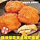(滿699免運)海陸管家-爆漿黃金起司豬排3片(每片約70g) product thumbnail 1
