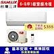 台灣三洋 6-8坪 1級變頻冷暖冷氣 SAE-V41HFA/SAC-V41HFA product thumbnail 1