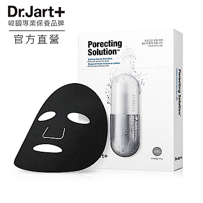 Dr.Jart+錦囊妙劑淨化毛孔黑面膜5PCS