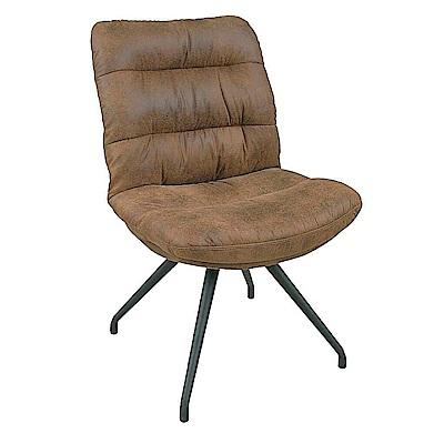 AS-培迪鐵藝棕色布餐椅-54x62x87cm