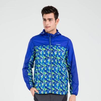 【St. Bonalt 聖伯納】男款迷彩超輕透防曬外套 (7012-寶藍/深藍迷彩) 抗UV 防曬 防風 防潑水 輕薄 透氣