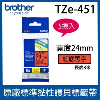 【5入組】brother 原廠護貝標籤帶 TZe-451 (紅底黑字 24mm)