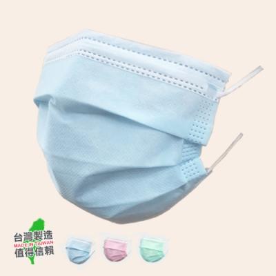 創意達人台灣製三層拋棄式醫療口罩-50片