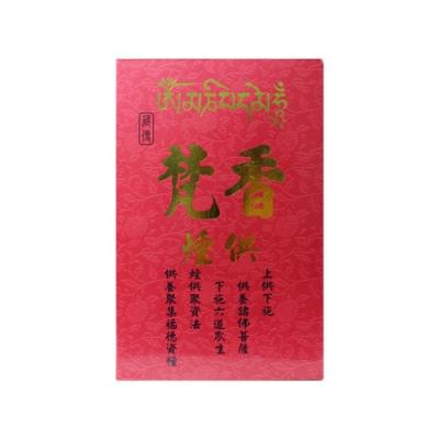 心海文物 藏傳梵香煙供香粉一斤(SH-0023)