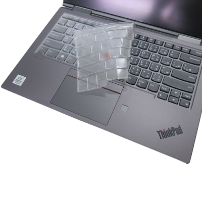 EZstick Lenovo ThinkPad X1 YOGA 4th 專用 奈米銀抗菌TPU鍵盤膜