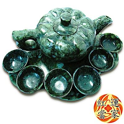 紅運當家 天然河南青玉精雕 大南瓜壺 風水茶具組擺件(共八件)