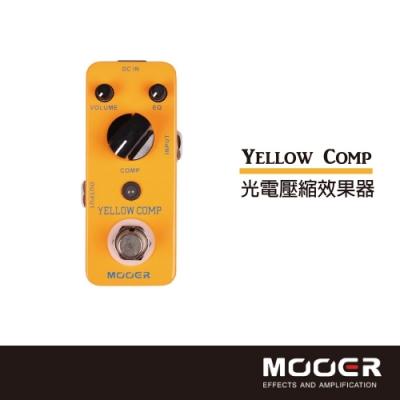 MOOER Yellow Comp光電壓縮效果器