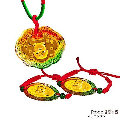 J code真愛密碼 旺財豬黃金彌月禮盒-0.2錢