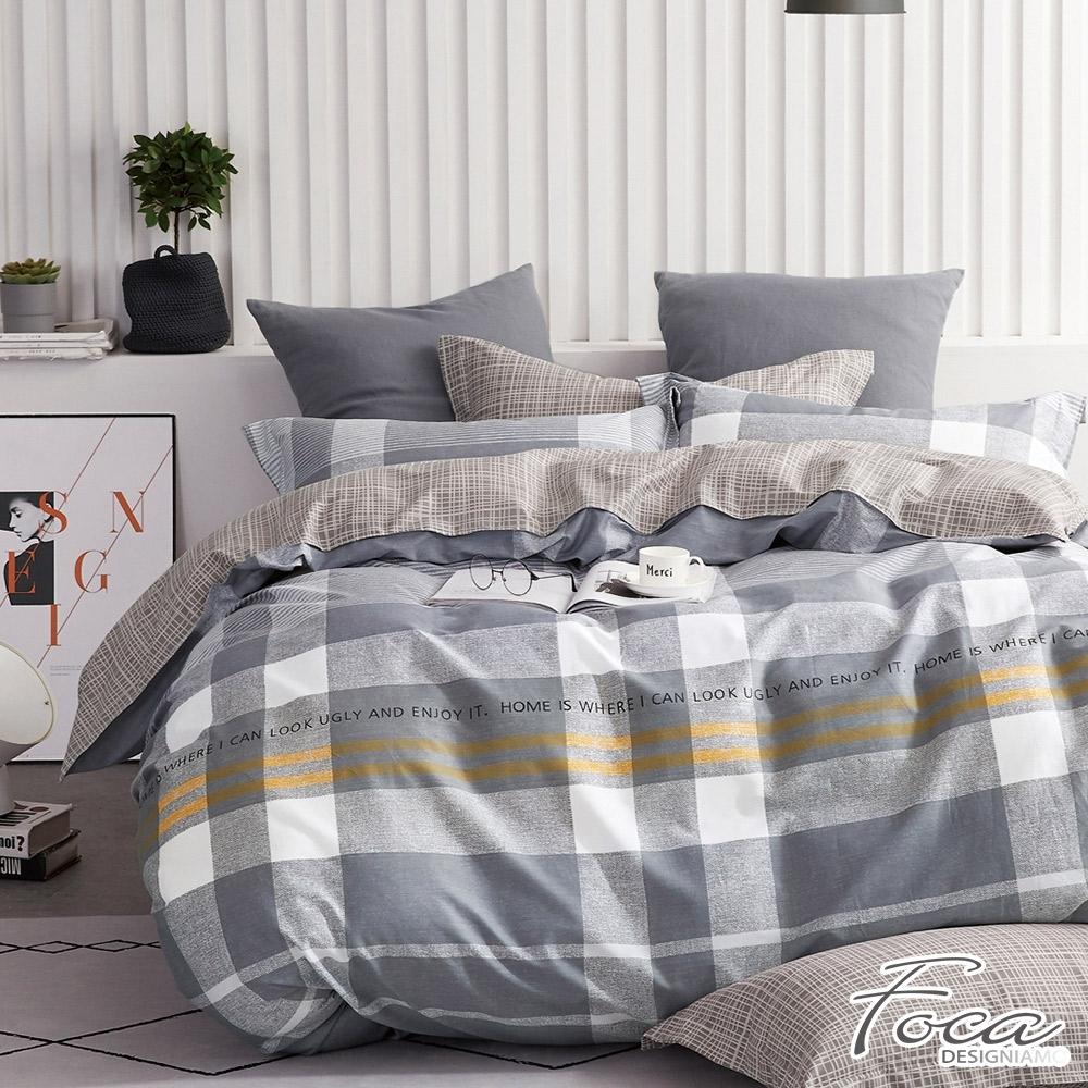 FOCA布魯斯-加大-韓風設計100%精梳純棉四件式兩用被床包組