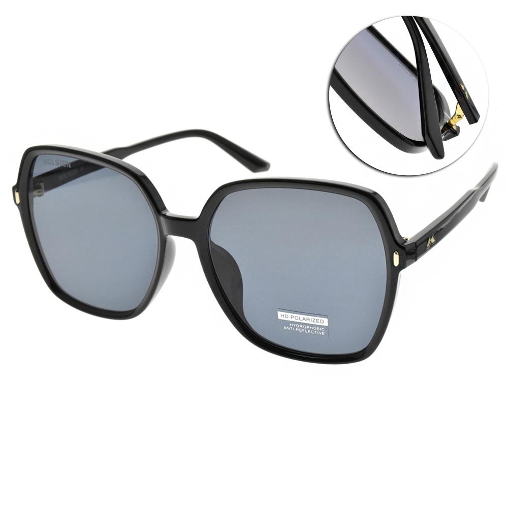 MOLSION 偏光太陽眼鏡 大方框款 /黑 #MS5027 C10