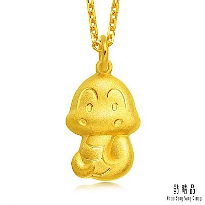 點睛品 十二生肖靈巧蛇日常穿搭彌月黃金吊墜 _計價黃金