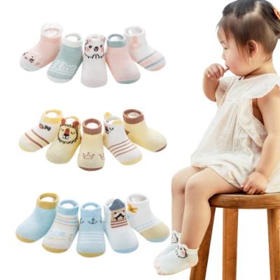 colorland【5雙入】嬰幼兒小童寶寶襪子網眼船襪