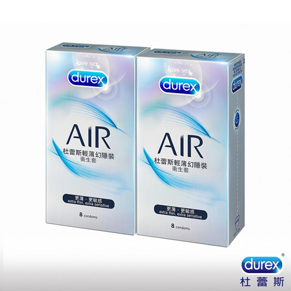 Durex 杜蕾斯-AIR輕薄幻隱裝8入+AIR輕薄幻隱裝8入保險套