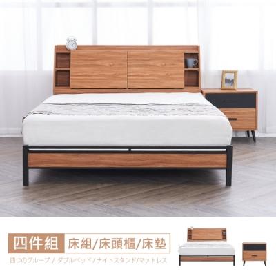 時尚屋 狄倫淺柚木5尺床箱型4件組-床箱+床底+床頭櫃+床墊
