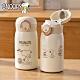 【優貝選】史努比 SNOOPY迷你口袋杯 兩用 保冷/保溫 直飲式水壺 320ML product thumbnail 1