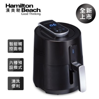 Hamilton Beach漢美馳液晶數位氣炸鍋 35050-TW