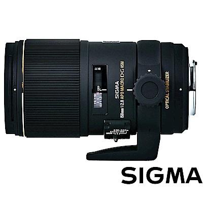 SIGMA 150mm F2.8 MACRO DG OS HSM 微距 公司貨