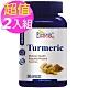 (2入特價) 愛司盟 薑黃膠囊食品 product thumbnail 1
