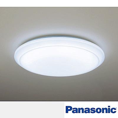 國際牌 第四代 32.7W LED調光調色遙控燈 LGC51101A09 全白燈罩