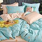 戀家小舖 / 單人床包枕套組 甜心派對 100%精梳純棉