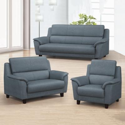 MUNA 拿鐵深灰色沙發(整組) 197X92X103cm