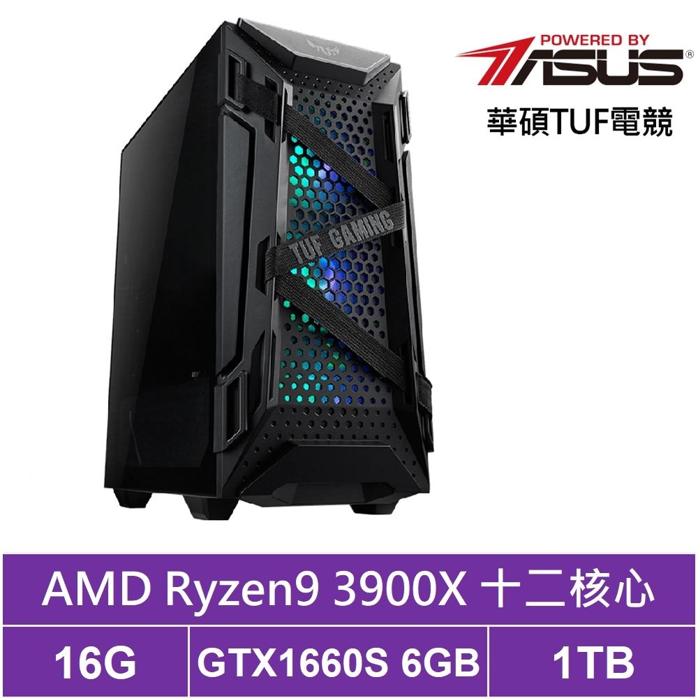 華碩X570平台[究極迷障]R9十二核GTX1660S獨顯電玩機