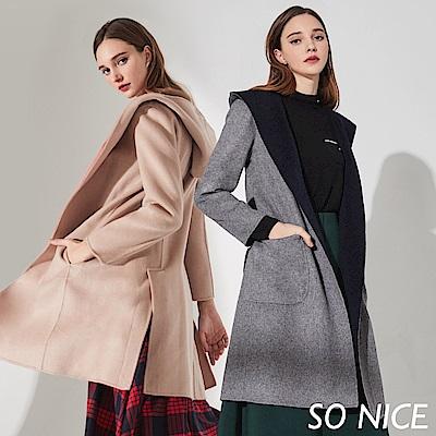 SO NICE100%羊毛雙面呢兩穿大衣
