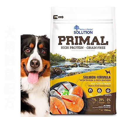 新耐吉斯SOLUTION》源野高蛋白無穀全齡犬/鮭魚配方-3lb/1.36kg